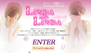 Linda&Linda
